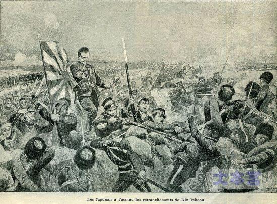 日露戦争の白兵戦