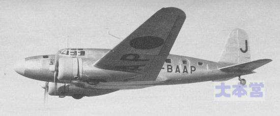 百式輸送機の民間型MC-20