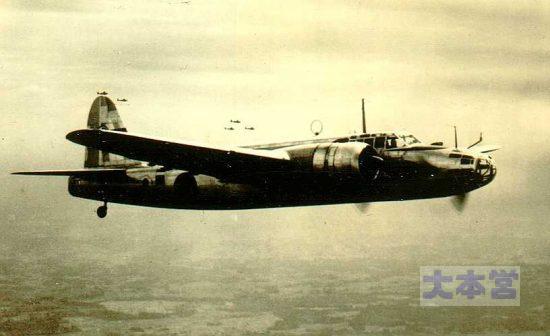 百式重爆撃機