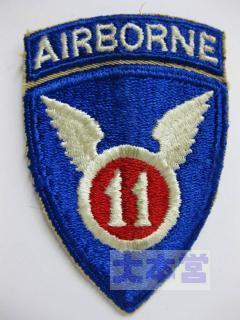 第11空挺師団のワッペン