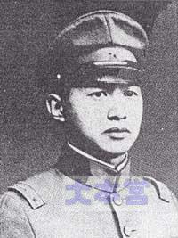 第22戦隊長岩橋譲三