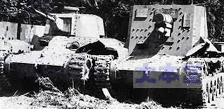 米軍に鹵獲された九七式中戦車と四式自走砲