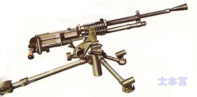1式重機関銃