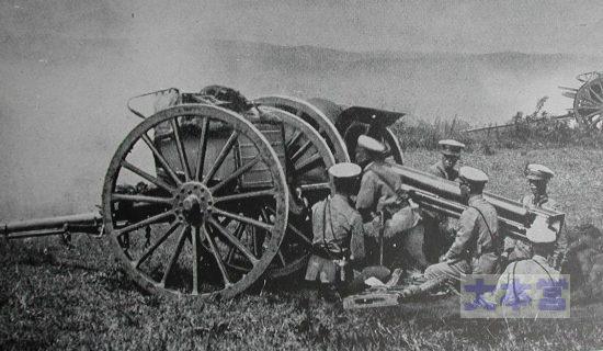 38式野砲