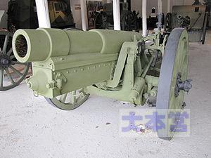 38式15糎榴弾砲フィンランドに渡る