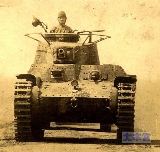 97式中戦車の走行