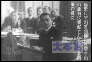 国際連盟で演説する松岡洋右