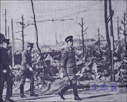 東京大空襲の跡をご視察の先帝陛下