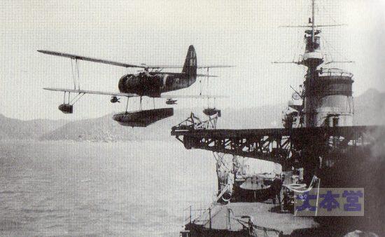 95式水偵が5500トン軽巡(艦名不詳)から射出される。吹流しで風向きに注意