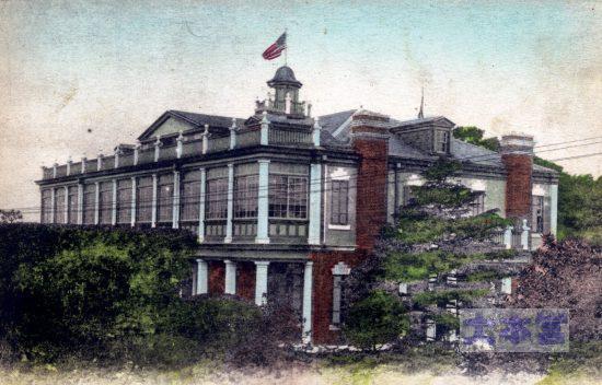 アメリカ海軍横浜病院