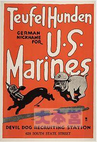 海兵隊の募集ポスター