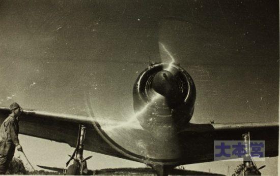 1式戦「隼」1型