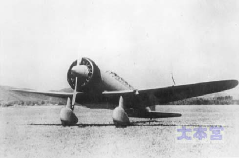 97式司令部偵察機