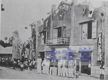 サイパン島の映画館