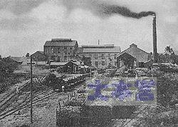 サイパン製糖工場