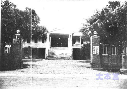 南洋庁の庁舎