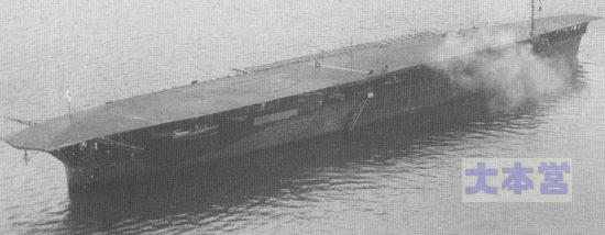 敗戦時の鳳翔精一杯飛行甲板を拡大