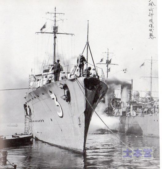 1928夕風、島風と接触損傷