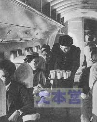 エアガールの機内サービス
