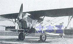 93式単軽爆