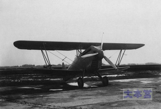 九五式戦闘機1型