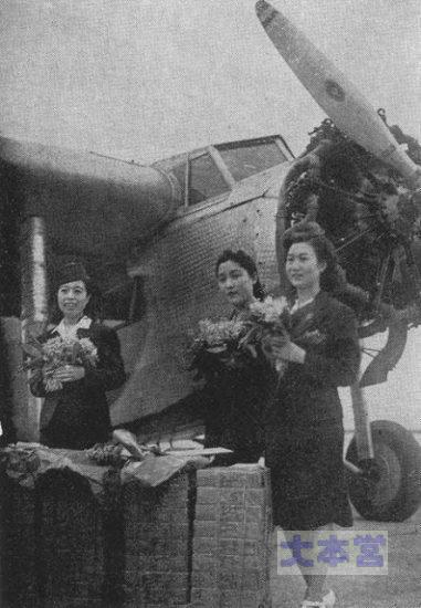 大日本航空による東京札幌間の慰問交換のプレゼントを持参するエアガール