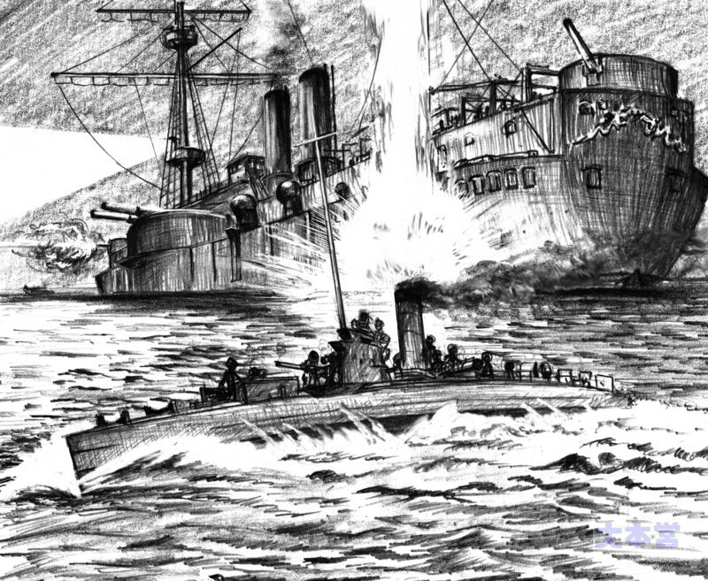威海衛海戦のイラスト