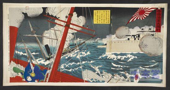 豊島沖海戦の浮世絵