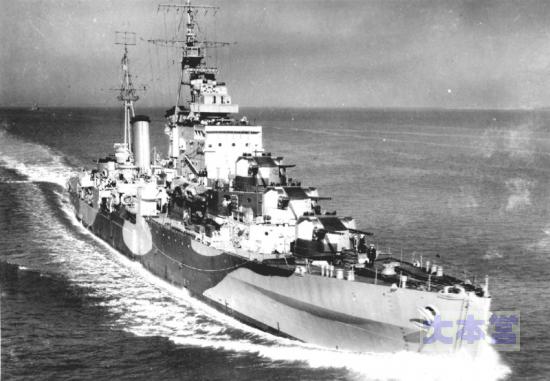 防空巡ダイドー級「アルゴノート」