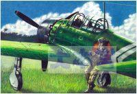 ラバウルの52型