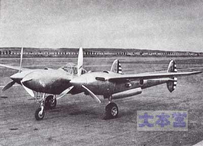 マーチ飛行場のXP38
