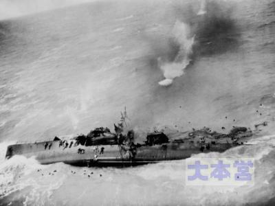 南シナ海で撃沈された第一号海防艦