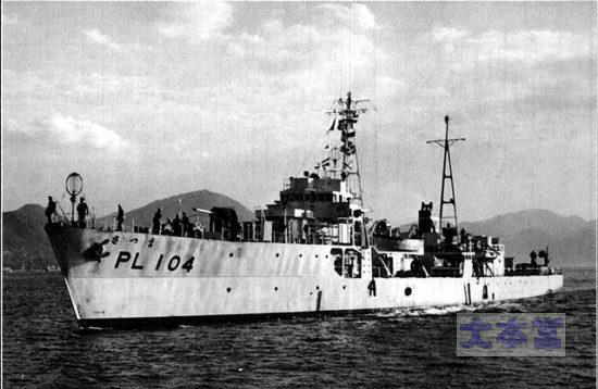 戦後、海上保安庁巡視船となった鵜来