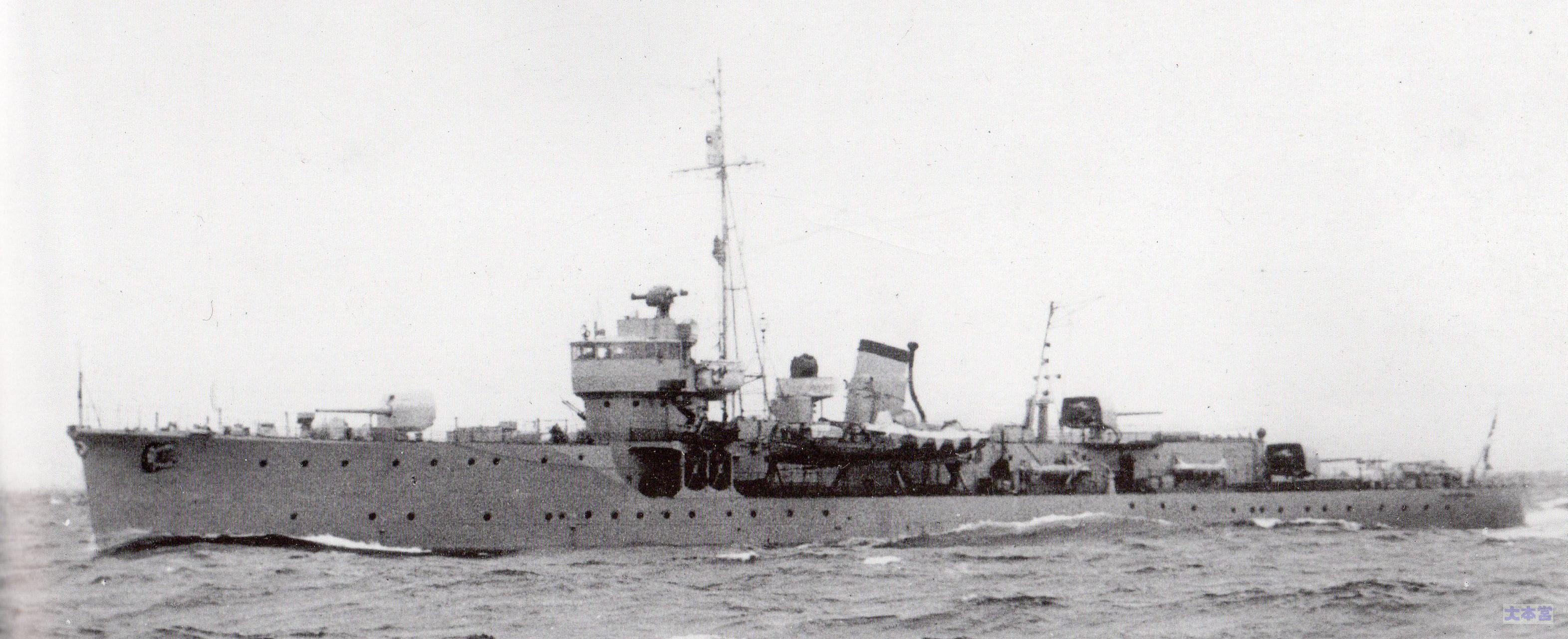 第十一号海防艦