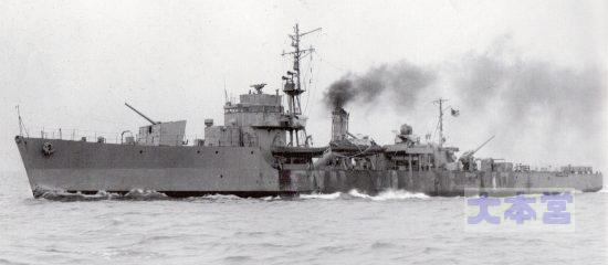 第2号海防艦(第二号型)