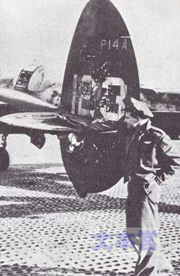 20ミリを被弾したF5(写真偵察タイプ)