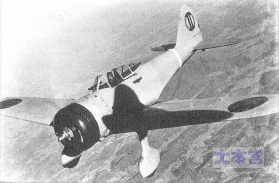 97式戦闘機