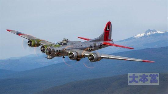 B-17-bomber