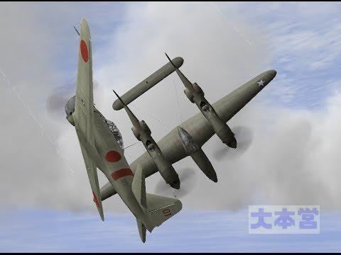 P38空戦イラスト