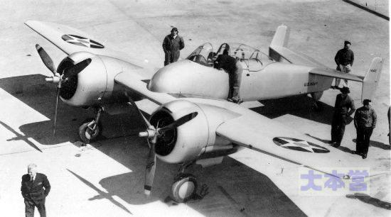 XF5Fスカイロケット