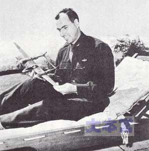 テストパイロット、ケルゼイ中尉