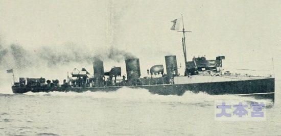 初のタービン駆動艦ヴァイパー