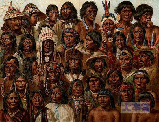 新大陸の先住民族