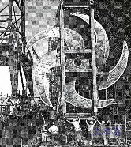 直径7.9メートル、スキュー角72度のハイスキュー・プロペラ(貨物船用)