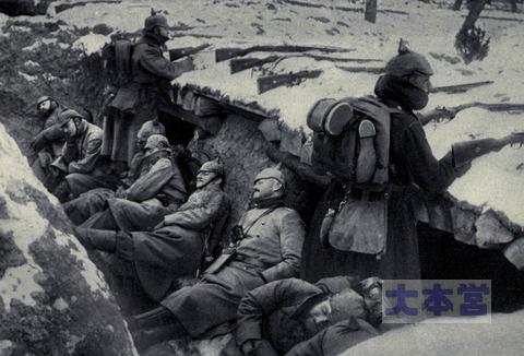 第一次大戦の塹壕戦1