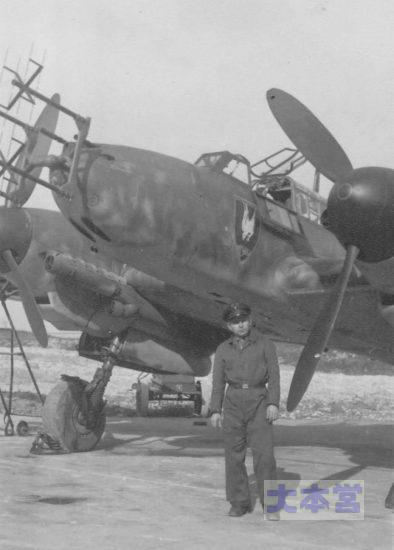 Bf_110_G-4