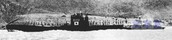 呂-109