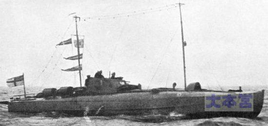水雷艇CMB55フィート型
