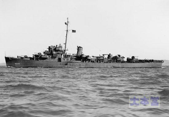 護衛駆逐艦イングランド