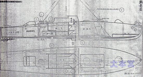高速艇甲概要図